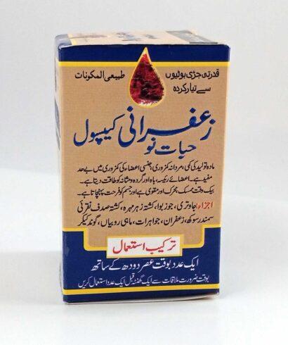 BEST TIMING TABLET IN PAKISTAN