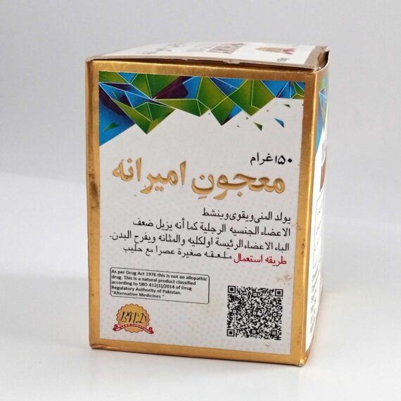 Herbal medicine for sexually long time in Pakistan