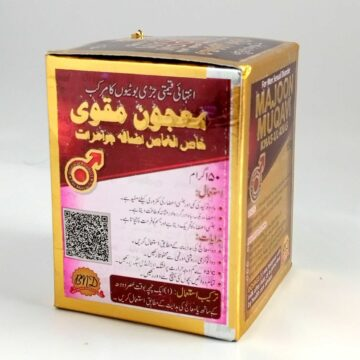 Majoon Muqavi Image Hakeem NAsir Clinic