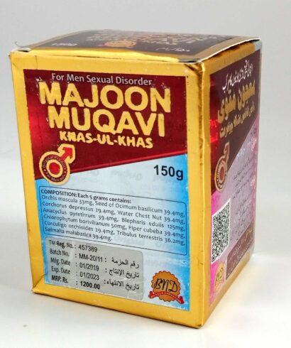 Majoon Muqavi Medicine sex boosting in pakistan