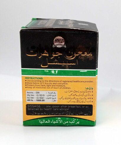 Majoon-medicine For sex