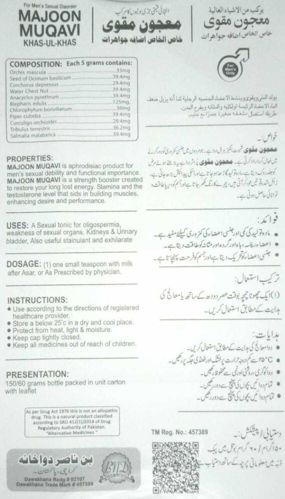 herbal-sex-medicine-in-pakistan
