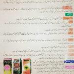 TALA FARBA DELAY SPRAY OIL IN PAKISTAN USES , BENEFITS