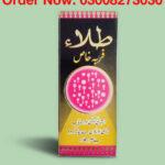 delay spray in Pakistan Tala farba oil hakeem nasir latest