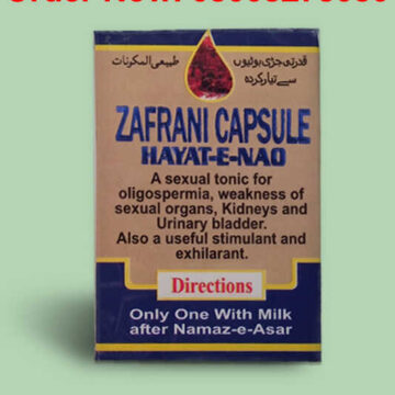 timing tablets in Pakistan