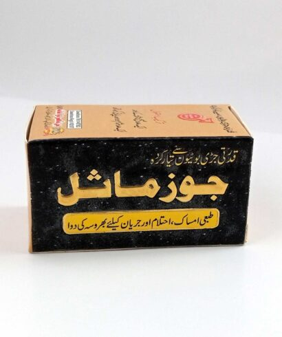 Joz masil timing tablets in pakistan
