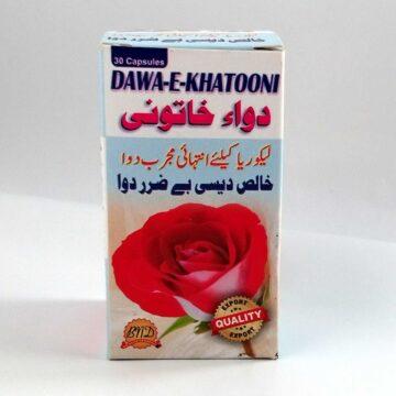 Likoria ka ilaj Dawa e khatooni