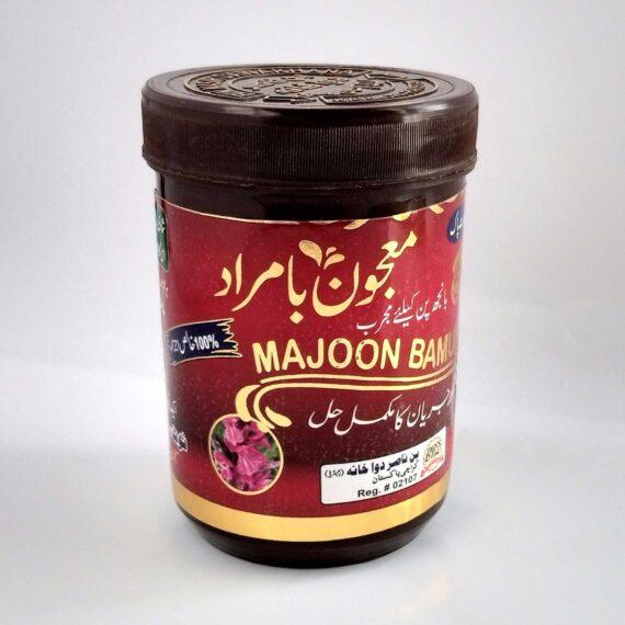 Majoon Bamurad sex medicine in pakistan