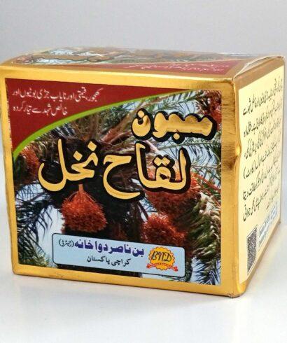 Majoon Laqah Nakhal Sex timing tablets Tonic