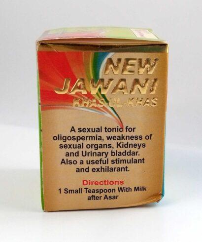 New Jawani Sex timing tablets