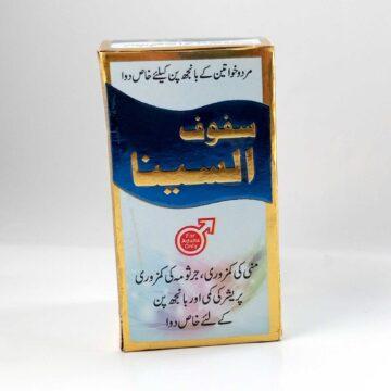 Safoof Alsina Sex medicine in pakistan