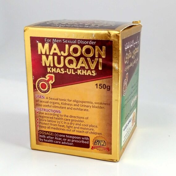 Sex timing tablets MAjoon Muqavi Khas Al Khas