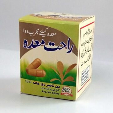 Stomach ulcer Rahat meda