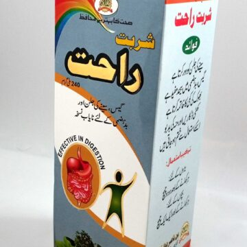 Stomach ulcer Rahat syrup