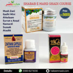 shadi course shabab mard