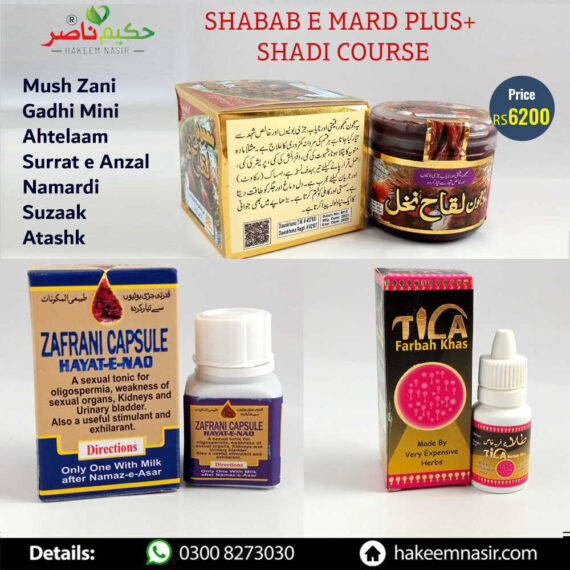 shadi shabab mard plus